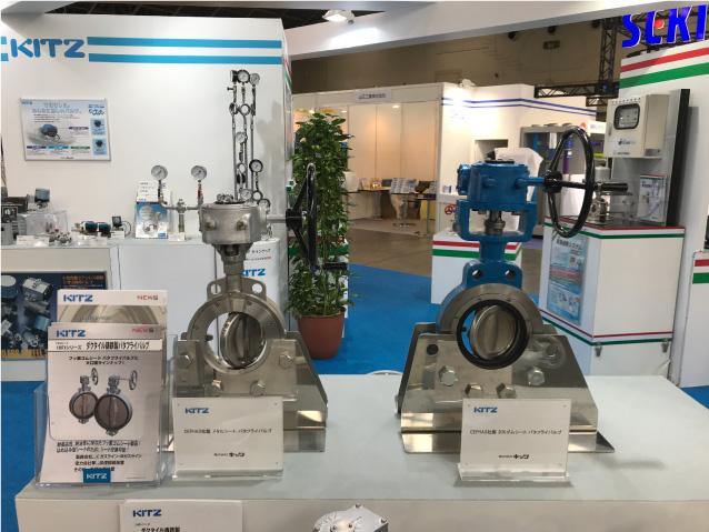 株式会社キッツは「第32回 管工機材・設備総合展」に出展致しました。