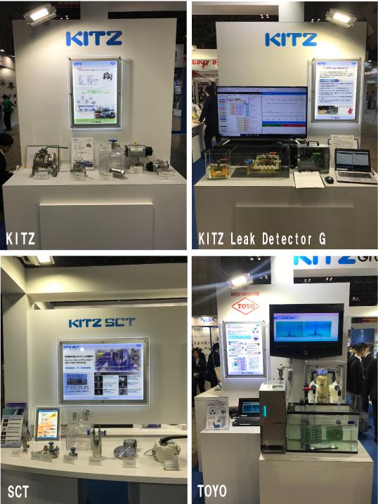 <出展情報>株式会社キッツ 及び キッツグループは「第23回 機械要素技術展 [M-Tech]」に出展致しました。