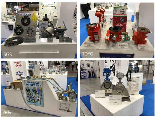 <出展情報>株式会社キッツ 及び キッツグループは「第51回管工機材・設備総合展」に出展致しました。